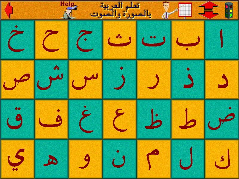 FREE DOWNLOAD ISLAMIC FILE AND SOFTWARE